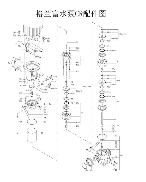 电路 电路图 电子 户型 户型图 平面图 原理图 600_750 竖版 竖屏